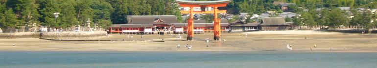 Japaninfo Zufallsbild